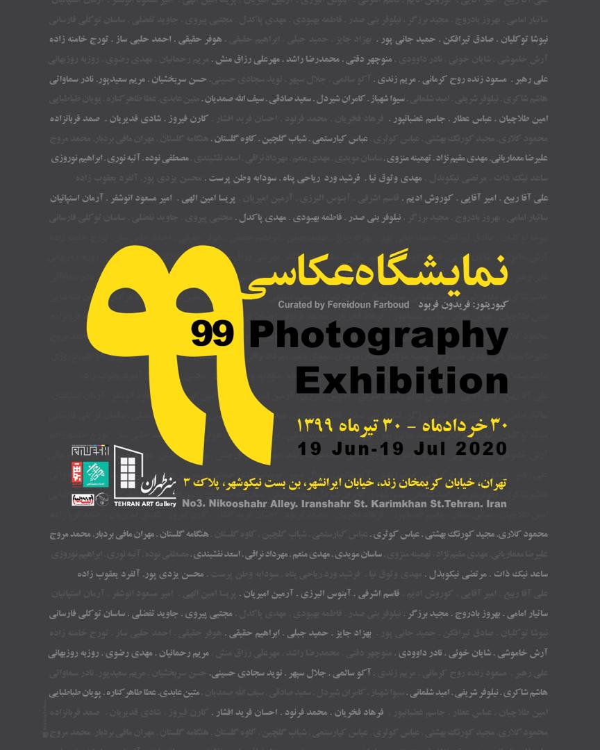 99 Photography Exhibition