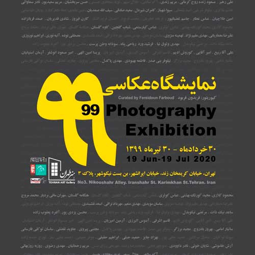 99 Photography Exhibition Cover